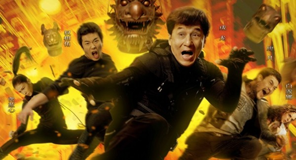 Cz12 Review This Is Not A Standout In Jackie Chan S Filmography But Still Surprise Mad Movie Reviews